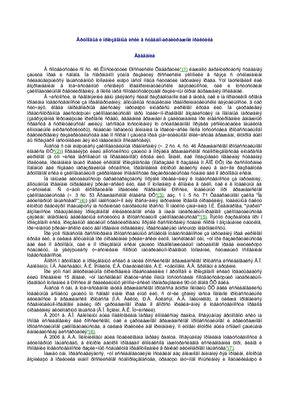 Журбин Б.А. Групповые и производные иски в судебно-арбитражной практике