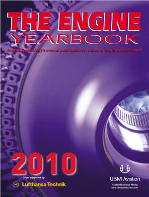 Журнал - The Engine Yearbook 2010