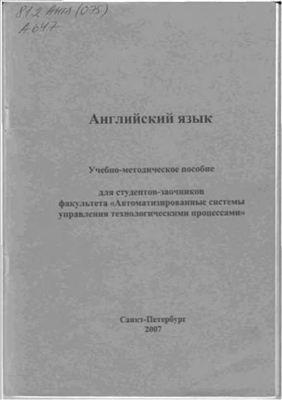 Кириллова В.В. Английский язык
