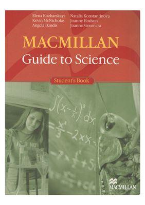 Kozharskaya Elena et al. Macmillan Guide to Science. Student's book