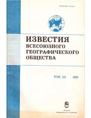 Важов В.И. Дендроиндикация некоторых метеорологических элементов на южном склоне Крымских гор