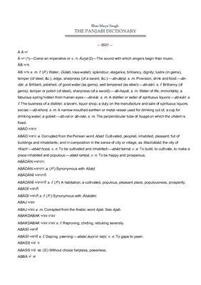 Bhai Maya Singh Panjabi Dictionary