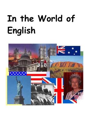 Воскресенская Е.Г. (сост.) In the World of English (В мире английского языка)