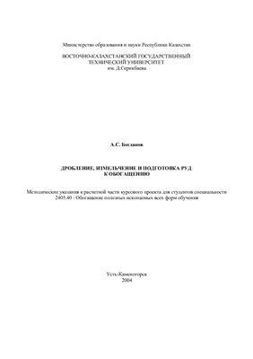 Методические рекомендации по выполнению курсовых работ