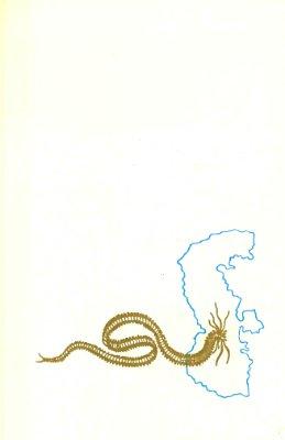 Атлас беспозвоночных Каспийского моря