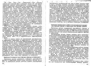 Крейг Ф.Ф. Разработка нефтяных месторождений при заводнении