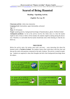 English Первое сентября 2016 №04 Приложение к журналу