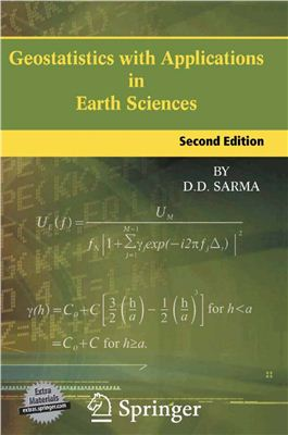 Sarma D.D. Geostatistics with Applications in Earth Sciences