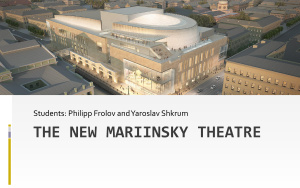 Mariinsky Theatre Second Stage: History and Architecture