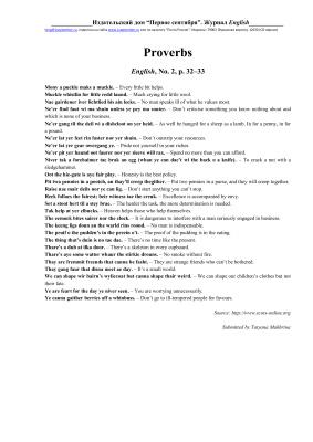 English Первое сентября 2016 № 02 Электронное приложение к журналу