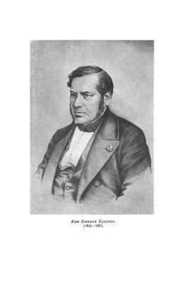 Буссенго Ж.Б. Избранные произведения по физиологии растений и агрохимии