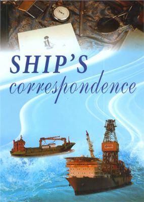 Ивасюк Н.А. Ship's Correspondence
