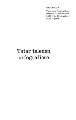 Кабмин РТ. Tatar teleneŋ orfografiəse