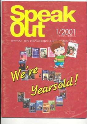 Speak Out 2001 №01