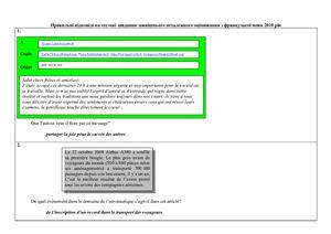 Відповіді на завдання тесту з французької мови. ЗНО 2010