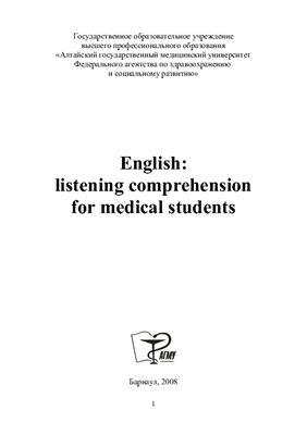 Алябьева Ю.М., Клинг В.И. English: Listening, Comprehension for Medical Students