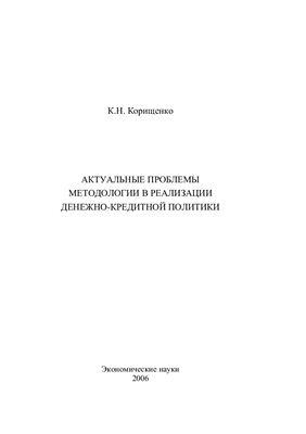 Белгазпромбанк оплата кредита