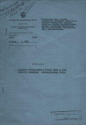 Макаров В. Выявление кровоподтеков и трупных пятен на коже гнилостно - измененных и мумифицированных трупов