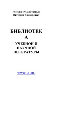 Альперович В.Д. Старость. Социально-философский анализ