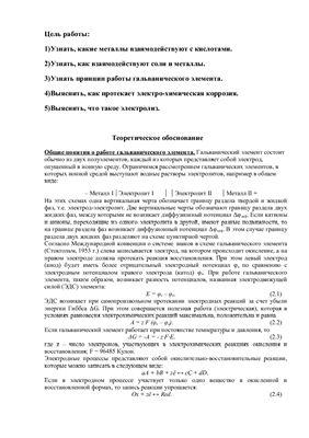 УГНТУ (1 семестр, 1 курс, специальность Биотехнология, 2010 г.)