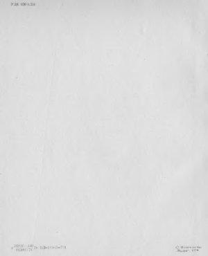 Словарь - Геологический словарь в двух томах. Том 2. Н - Я