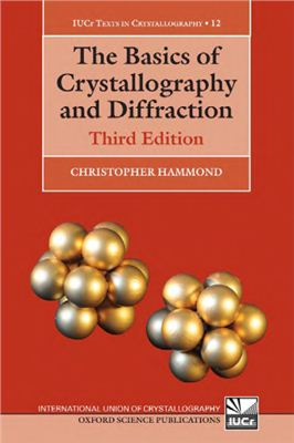 Hammond C. The Basics of Crystallography and Diffraction
