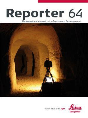 Reporter 2011 №01 (64)