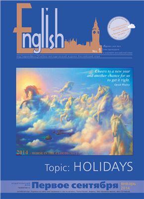 English Первое сентября 2014 №01