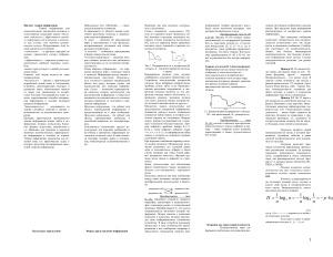 Шпоры к зачету по Теории информации для заочников 2 курс БТЭУПК