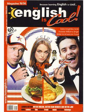 Hot English 2005 №14