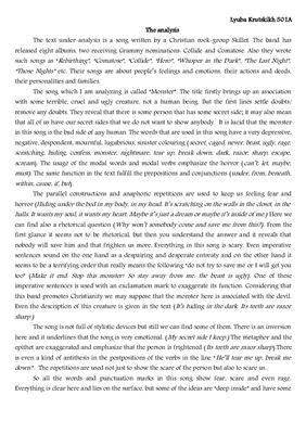 Анализ песни Skillet Monster на английском