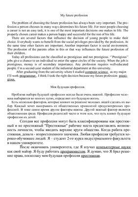 Тексты с подробным переводом