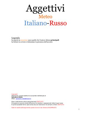 Aggettivi. Meteo. Italiano-Russo (tabella). Прилагательные. Метеорология (таблица)