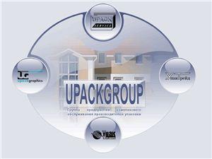 Петраш Д., Сумаровок Б. (UpackService) Межслойная печать в производстве многослойныхгибких упаковочных материалов