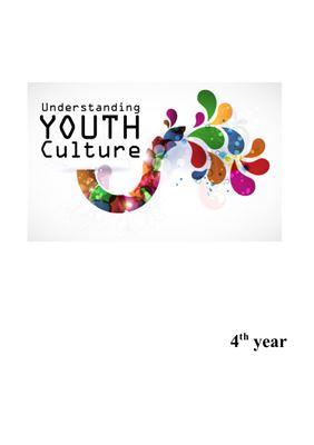 Русецкая И.В., Архипова Е.В., Гуцко И.Н. (сост.) Youth Culture