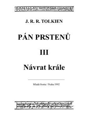 Tolkien John R.R. Pán Prstenů - Návrat krále (Дж.Р.Р. Толкиен. Властелин колец: Возвращение короля. На чешском языке)