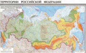 Карта сейсмического районирования ОСР-97-В в масштабе 1: 8 000 000