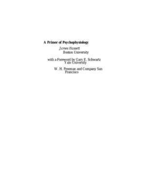 Хэссет Дж. Введение в психофизиологию