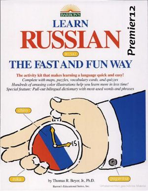 Beyer Thomas R. Learn Russian the Fast and Fun Way