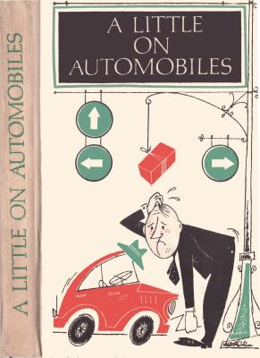 Речицкая Е.Е. A little on automobiles. Немного об автомобилях