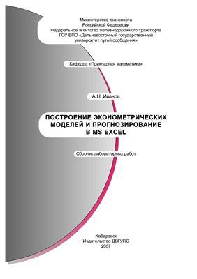 Девушка модель горки проверка адекватности модели лабораторная работа решение работа на выезд для девушек москва