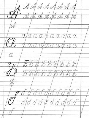 Прописи по русскому языку. Russian cursive letters