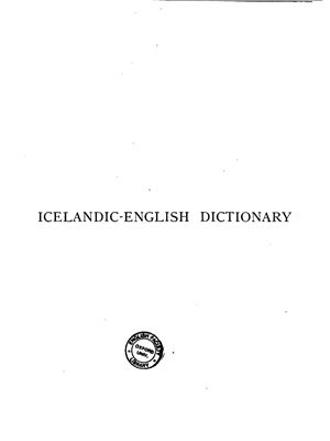 Cleasby R., Vigfusson G. An Icelandic-English Dictionary