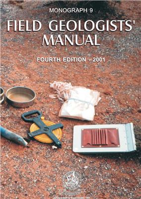Bercman D.A. Field Geologists' Manual. Monograph #9