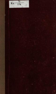 Меринг Ф. От утопии к науке