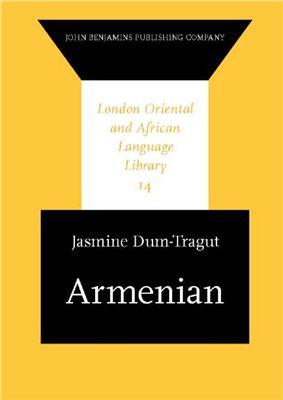 Dum-Tragut J. Modern Eastern Armenian