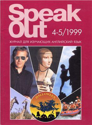 Speak out 1999 №04, 05