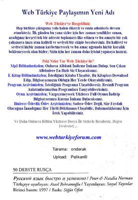 Норман П., Норман Н. 50 derste Rus?a - Русский язык быстро и успешно