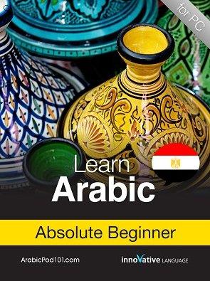 Программа Learn Arabic - Absolute Beginner PC Course. Part 1/2