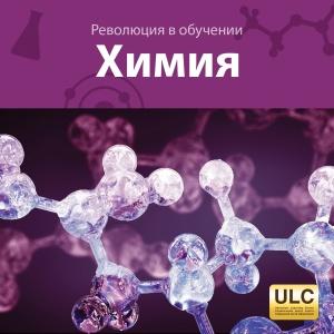 Регев И. Революция в обучении. Органическая Химия